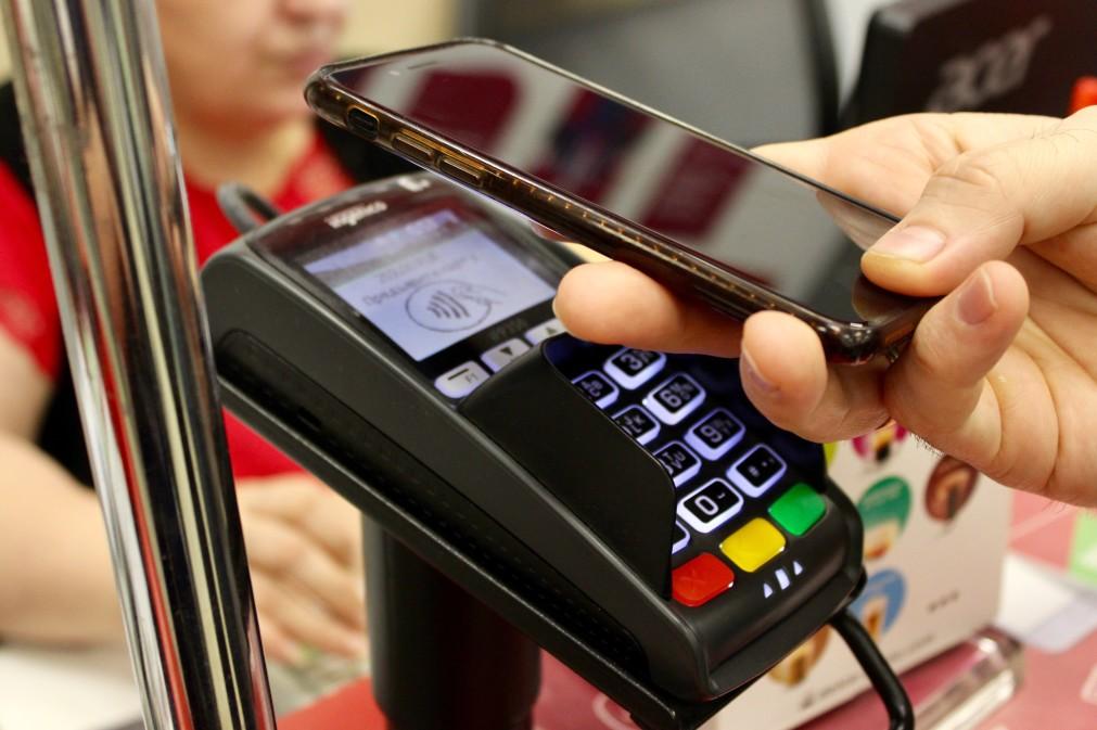 Tipos de medios de pago digitales