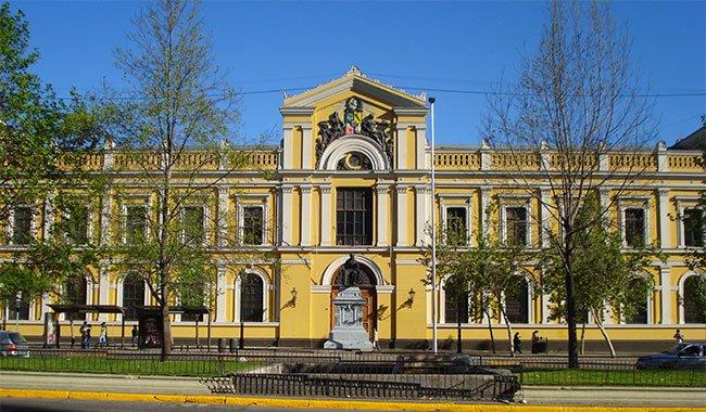 Convención Constitucional Universidades Estatales